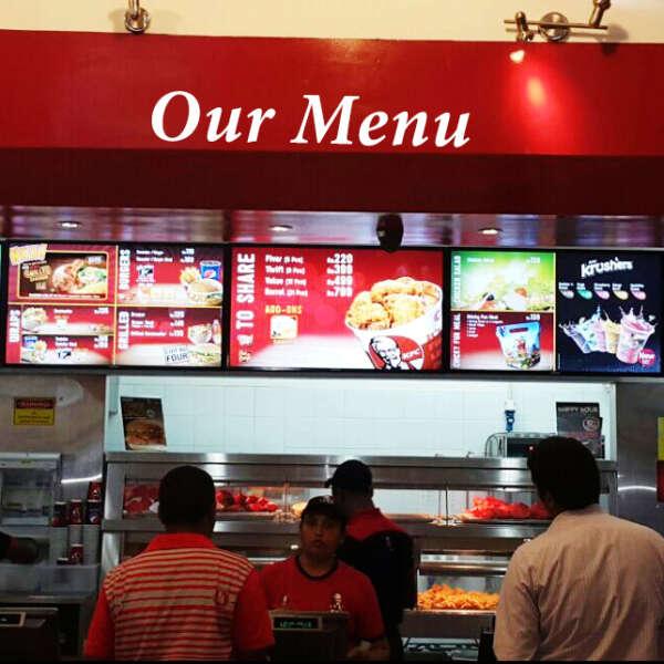 menu-lightbox